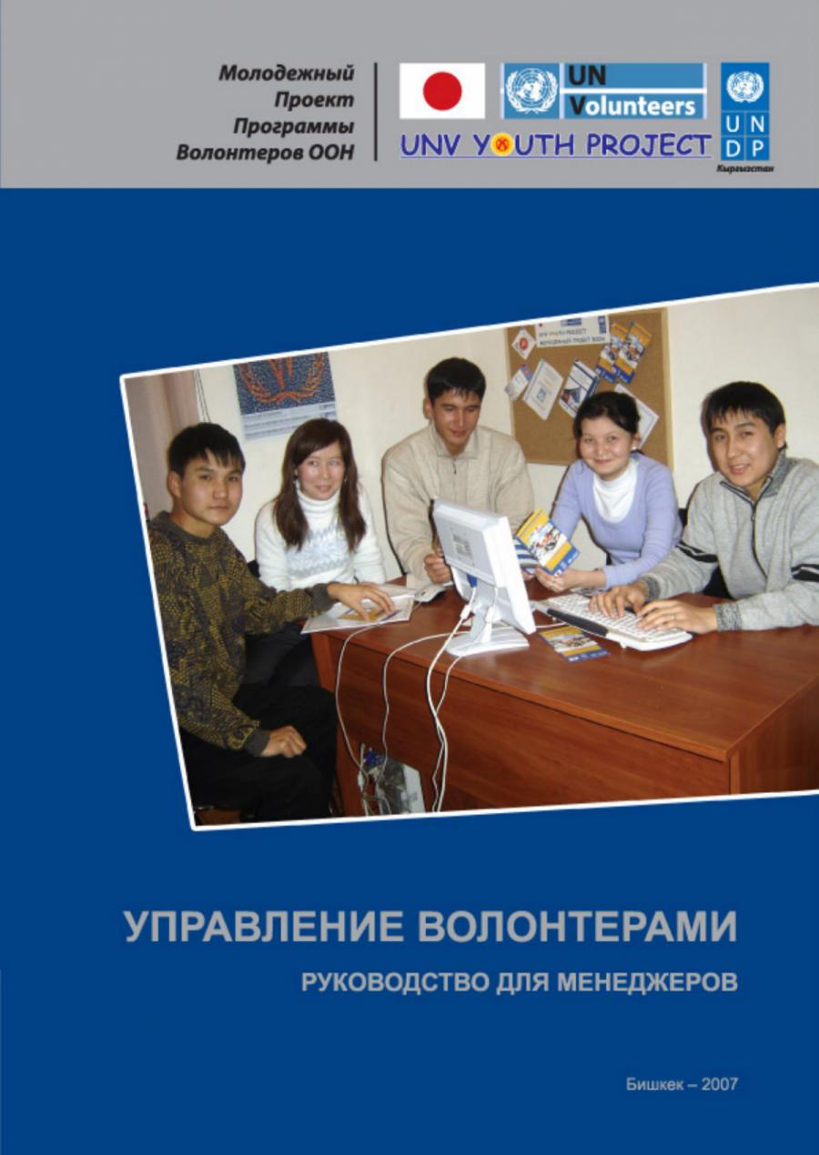 Обложка книги: