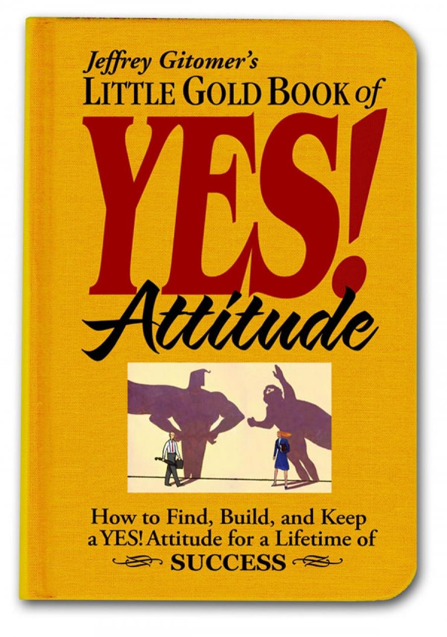 Обложка книги:  дж. гитомер - yes! я это сделал. маленькая золотая книга о правилах успешных продаж