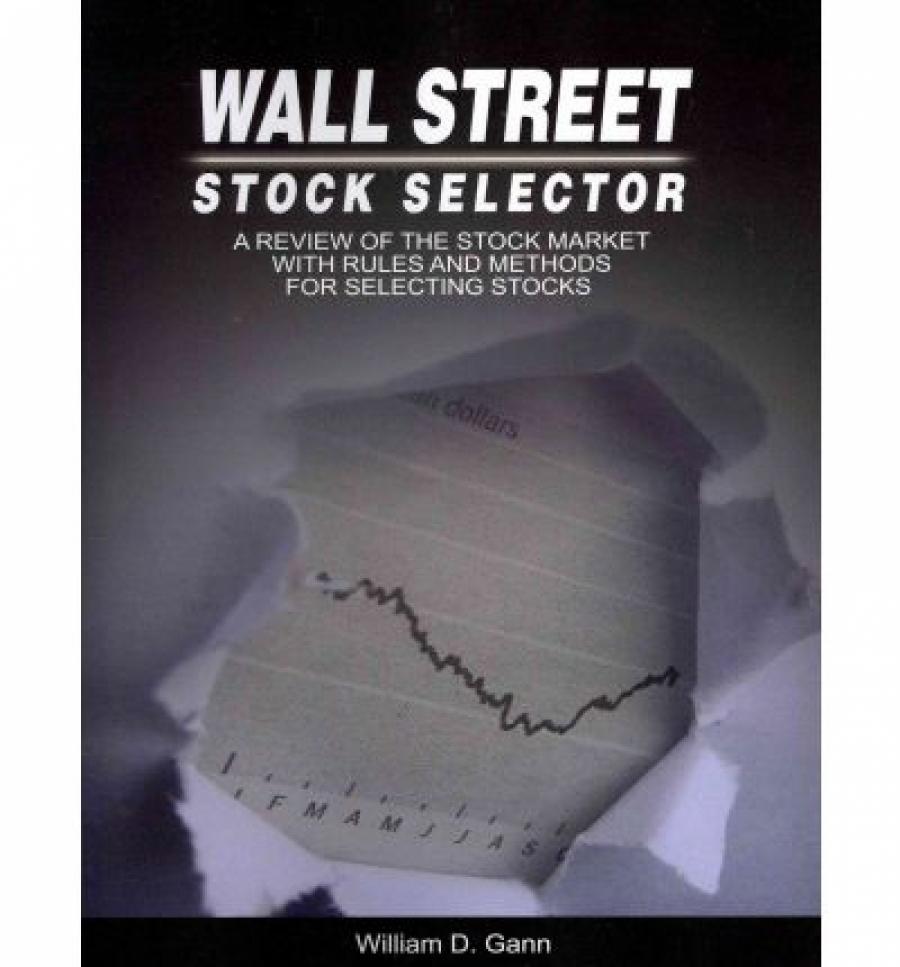 Обложка книги:  ганн в.д. - выбор акций на wall street