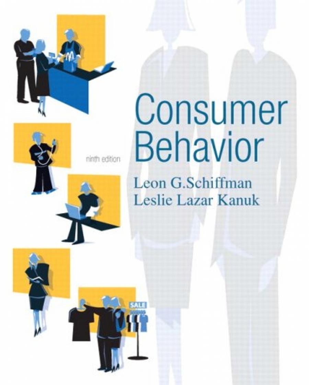 Обложка книги:  дэвид у. блэкуэлл, миниард п., энджел дж. - поведение потребителей