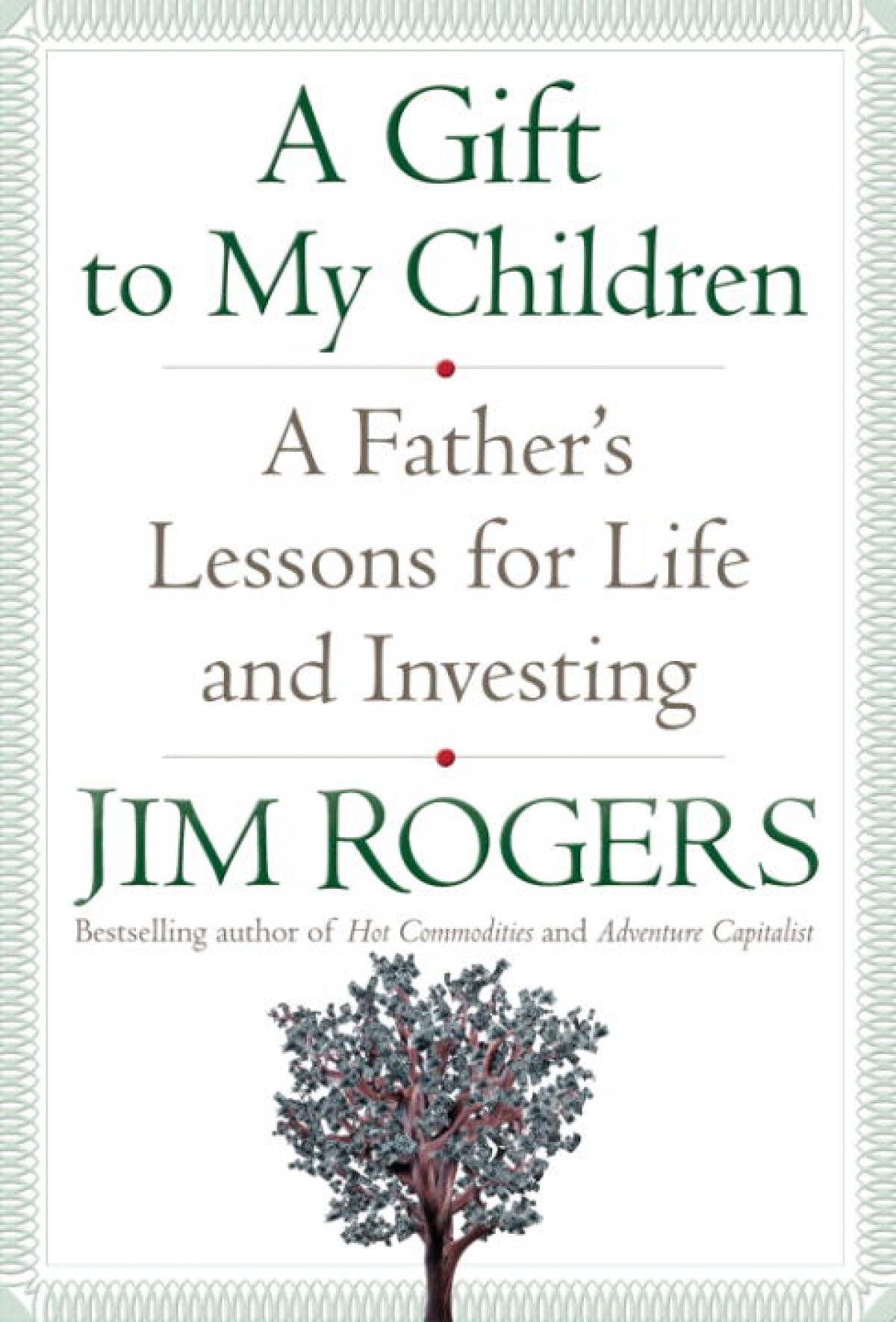 Обложка книги:  джим роджерс - подарок моим детям