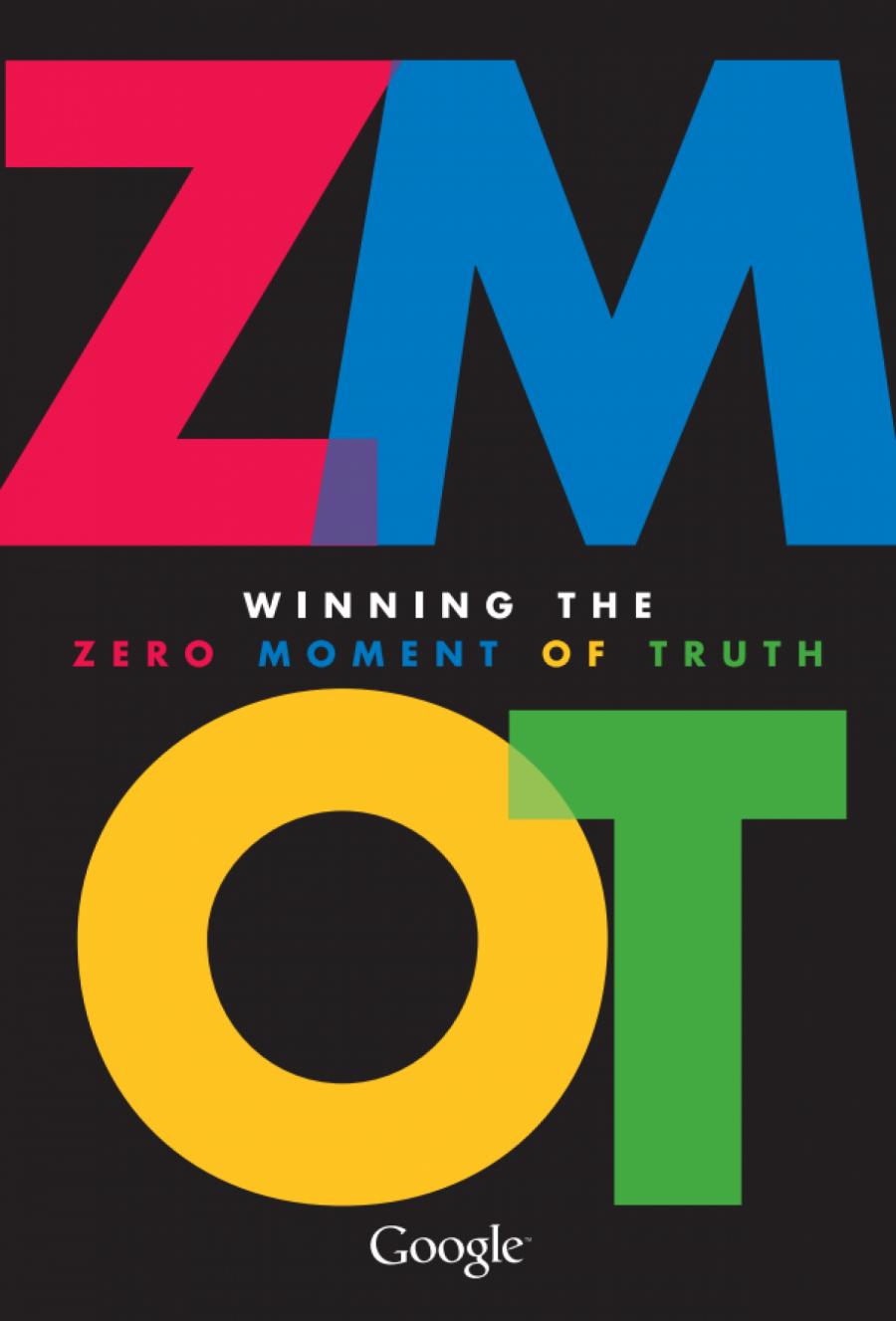 Джим Лесински - Завоевание нулевого момента истины