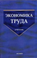Цахаев Р.К., Муртузалиева Т.В., Алиев С.А. - Основы маркетинга.
