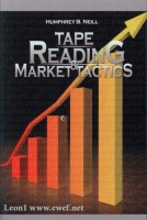 Хэмфри Б. Нейл - Чтение ленты и Тактика Рынка