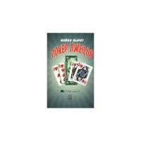 Люди и деньги - Майкл Льюис - Покер Лжецов