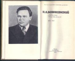 Вознесенский Н.А. - Избранные произведения. 1931—1947