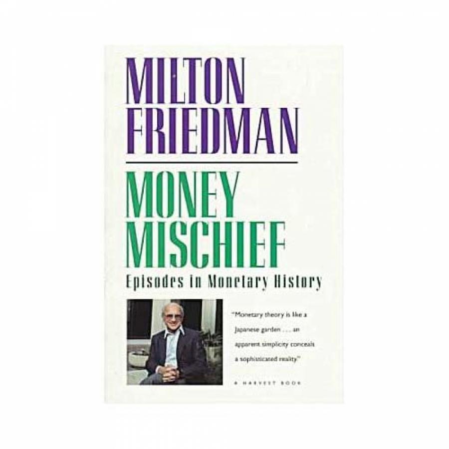 Обложка книги:  милтон фридман - количественная теория денег