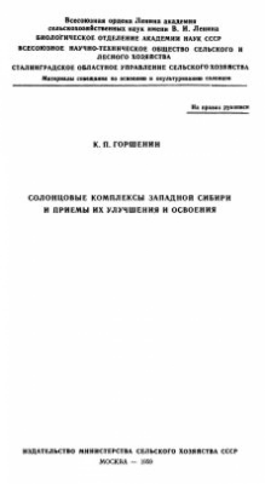 Обложка книги:  родионова в.г. - макроэкономика (учебное пособие)