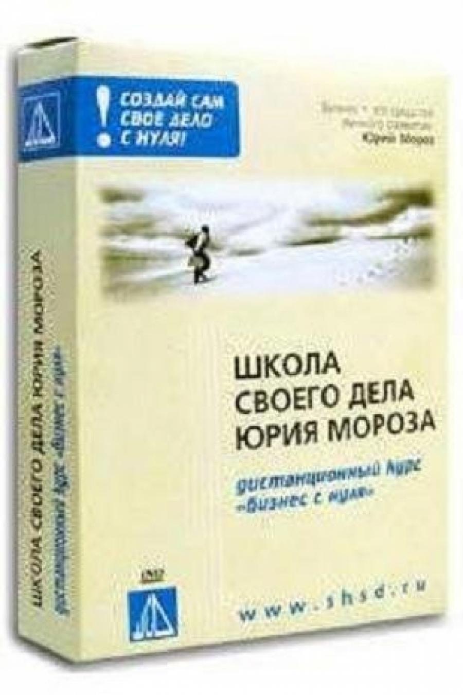 Обложка книги:  пашутин с.б. - открываем аптеку. с чего начать и как преуспеть.