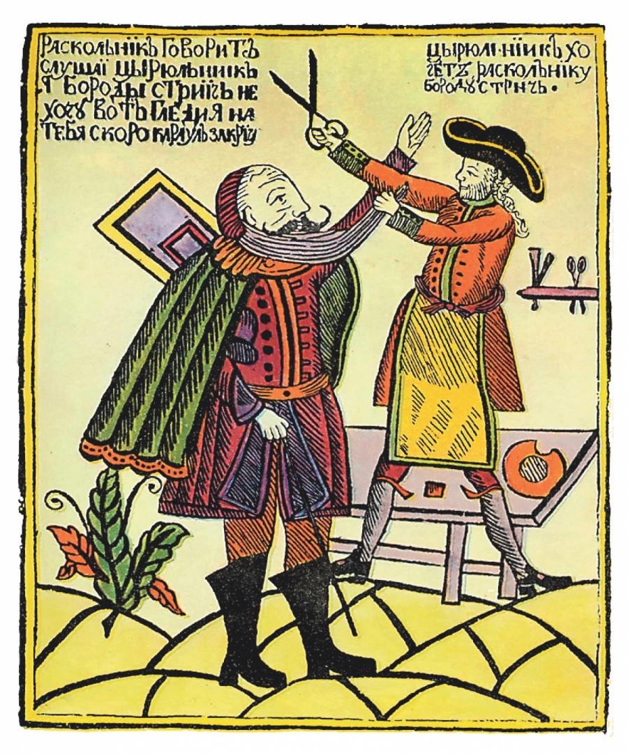 Обложка книги:  ланин б.е. - все начиналось с десятины. этот многоликий налоговый мир