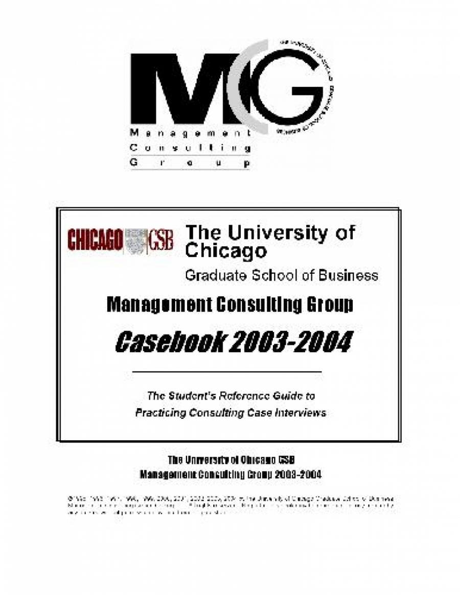 Обложка книги:  gbs chicago university - бизнес кейсы университета чикаго