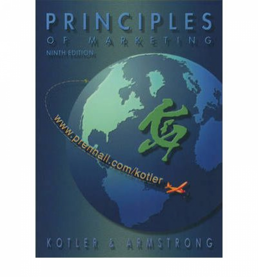 Обложка книги:  филип котлер, гари армстронг - основы маркетинга.