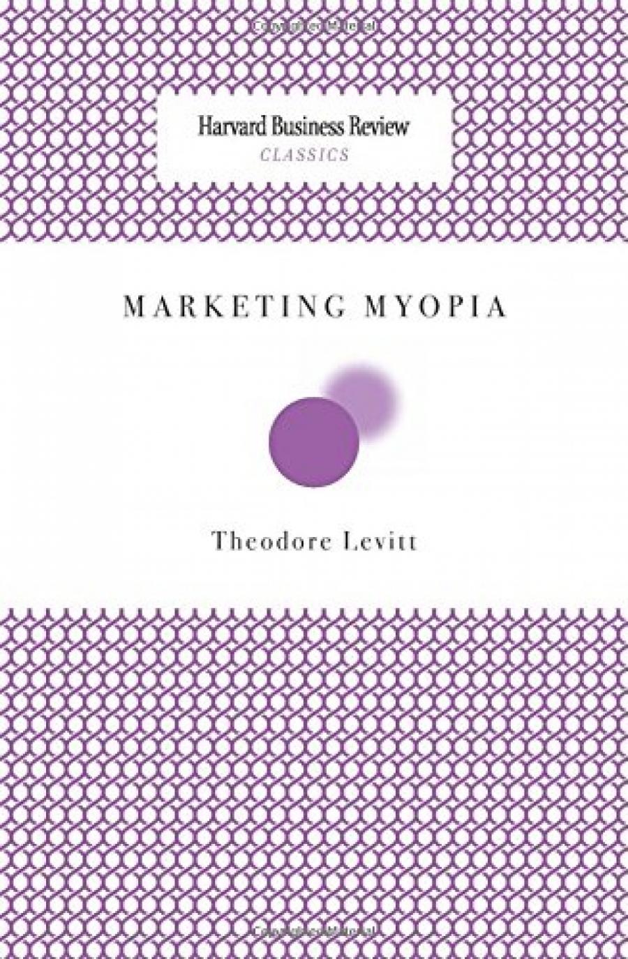 Обложка книги:  теодор левитт - маркетинговая близорукость