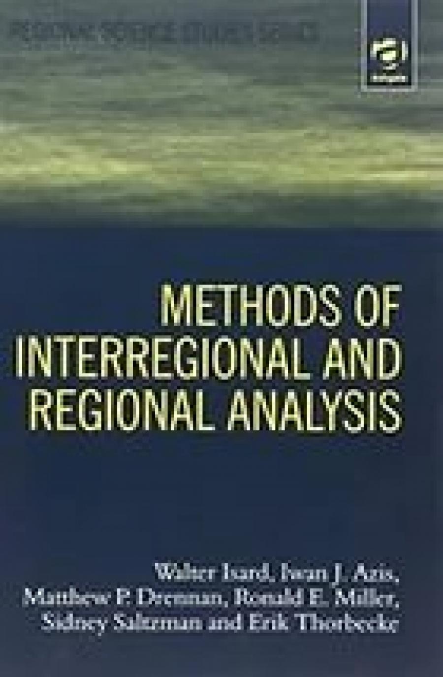 Обложка книги:  уолтер изард - методы регионального анализа. введение в науку о регионах