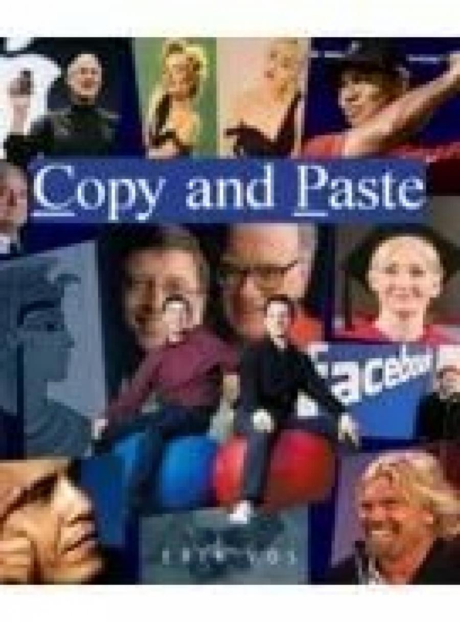 Обложка книги:  эрик вос - копировать - вставить