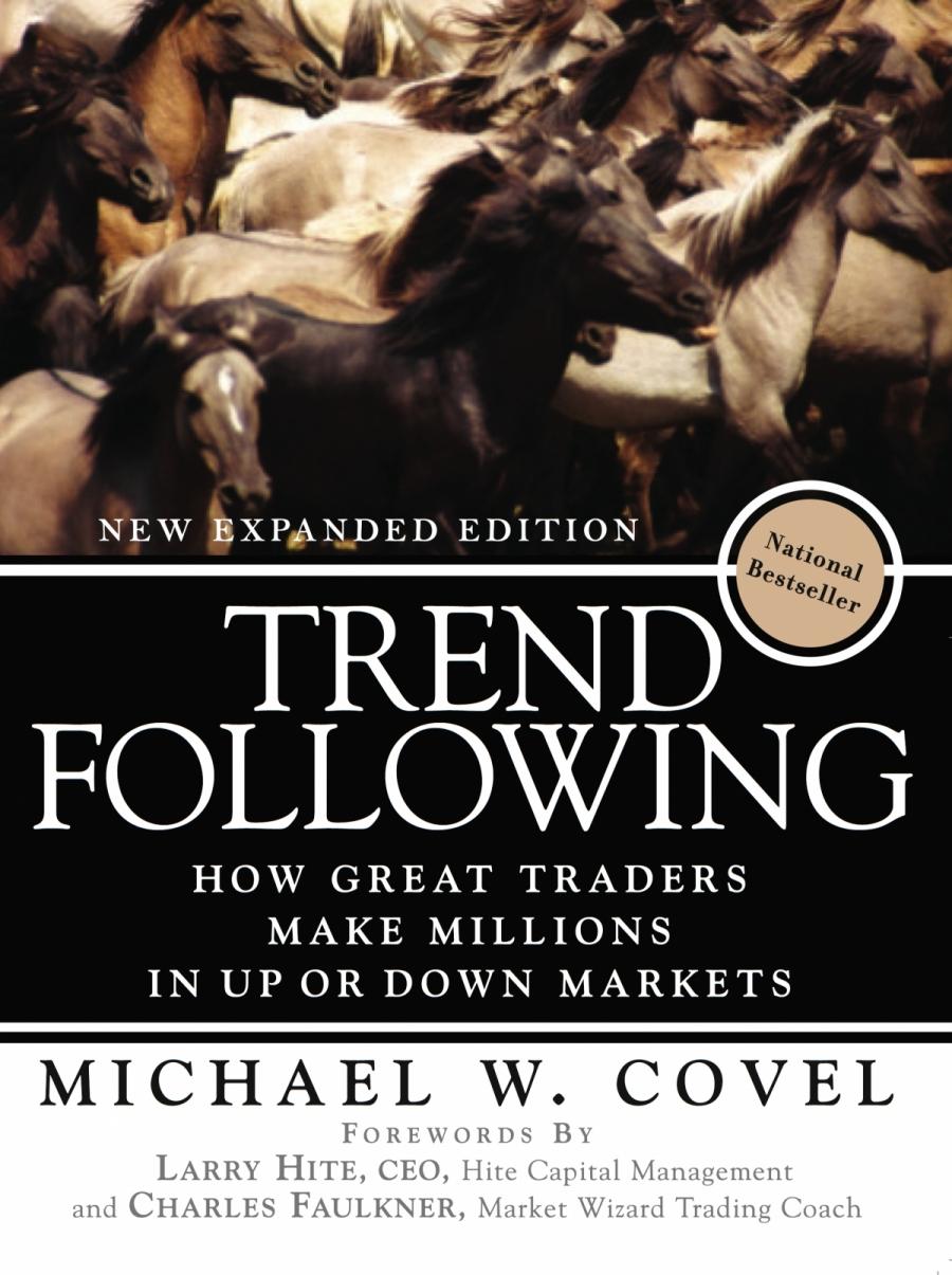 Обложка книги:  трейдинг и инвестиции - майкл ковел - биржевая торговля по трендам