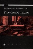 Е.А. Мизиковский - Теория бухгалтерского учета