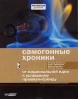 Волошко Н. И. - Эстетика и дизайн товаров