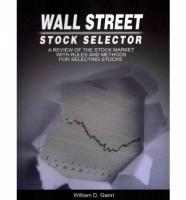 Ганн В.Д. - Выбор акций на Wall Street