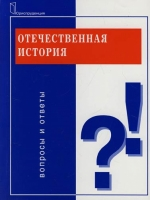 Зимин А. И. - Инвестиции. Вопросы и ответы
