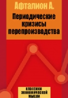 Булышева Т.С., Милорадов К.А., Халиков М.А. - Моделирование рыночной стратегии фирмы